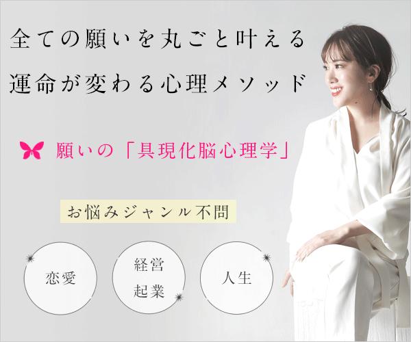 trinity mind method トリニティ・マインドメソッド あらゆる願いを具現化する、脳、心、感覚へのアプローチ
